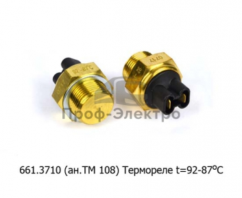 Термореле t= 92-87°С, ЯМЗ, УРАЛ, Волга дв.402, ВАЗ-2106, -03, -07 (АП)