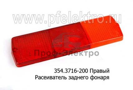 Рассеиватель фонаря для камаз, маз, газ (Европлюс)