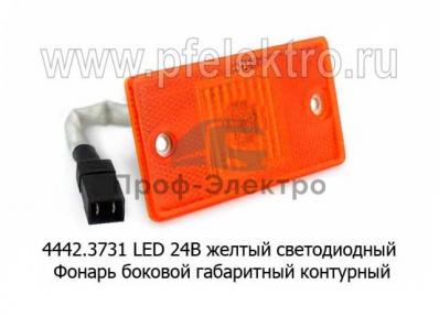 Фонарь боковой габаритный контурный светодиодный, все т/с (Руденск)