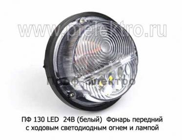 Фонарь передний  с ходовым светодиодныи огнем и лампой, светодиодная плата 7 диодов (ТрАС)