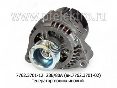 Генератор поликлиновый для камаз, ЛИАЗ с дв.-740 (Евро-2,-3) (ЗиТ)