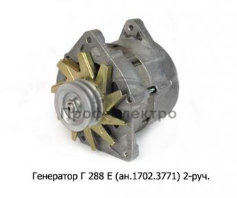 Генератор для камаз-740.10, -4310, КАЗ, КРАЗ с дв.ЯМЗ-238, 2-руч. (К)