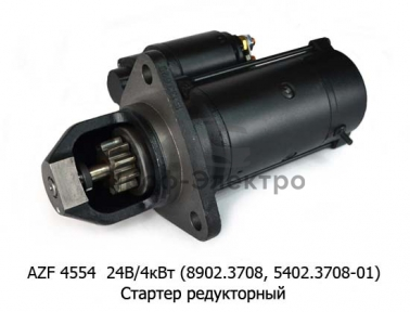 Стартер редуктор камаз 740.50-360, 740.51-320, 740.30-260, ЛИАЗ, НЕФАЗ, Евро-2 (MАHLE)