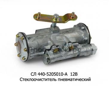 Стеклоочиститель пневматический ЗИЛ-130