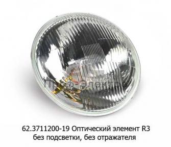 Оптический элемент R3 (простая) без подсветки, без отражателя камаз, ГАЗ-53, УАЗ, ЗАЗ, ЗИЛ (Формула света)