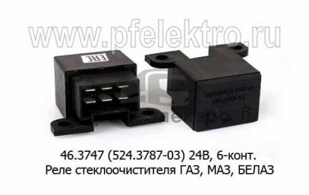 Реле стеклоочистителя 6-конт., ГАЗ, МАЗ, Супер МАЗ, БЕЛАЗ (Ромб)