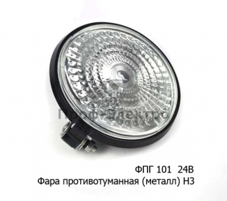 Фара противотуманная тракторная, спецтехника, все т/с (Украина)