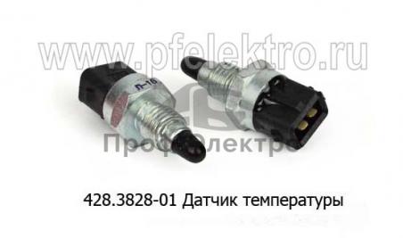 Датчик температуры ГАЗон Next дв.ЯМЗ-5344 Евро-4 (АвтоТрейд)