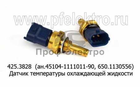 Датчик температуры охлаждающ жидкости газ, зил, маз, паз, уаз дв.ЗМЗ-405,409 (АвтоТрейд)
