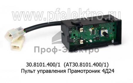 Пульт управления Прамотроник 4Д24 (Автотрейд)