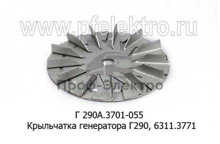 Крыльчатка генератора Г 290, 6311.3771  БЕЛАЗ (ЗИТ)