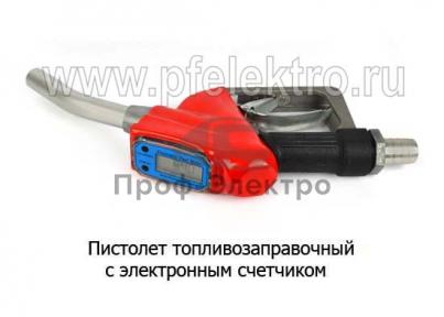 Пистолет с электронным счетчиком (К)