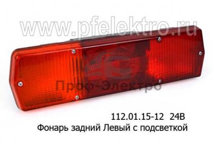 Фонарь задний для камаз, грузовые а/м, с подсветкой (Руденск)