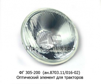 Оптический элемент для тракторов, все т/с (У)