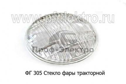 Стекло фары к ФГ-305, ФГ-304,, ФГ16Е,К, Н,П, тракторы, спецтехника (Украина)