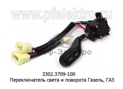 Переключатель света и поворота для Газель, газ-3302, -2705, -3221 (К)