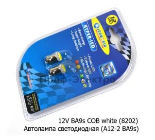 Автолампа светодиодная, к-т 2шт. (А12-2  BA9s) габариты, все т/с 12В (К)