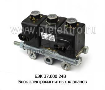 Блок электромагнитных клапанов: КЭМ10-3 шт. камаз (Объединение Родина)