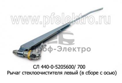Рычаг стеклоочистителя левый (в сборе с осью) ЗИЛ-130 (К)