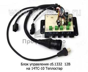 Блок управления на 14ТС-10-12 Теплостар (Адверс)