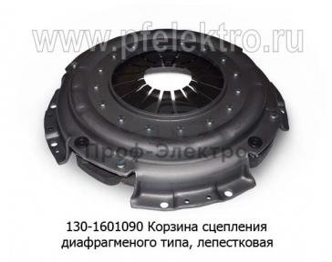 Корзина сцепления ЗИЛ-130, диафрагменого типа, лепестковая (Автомагнат)