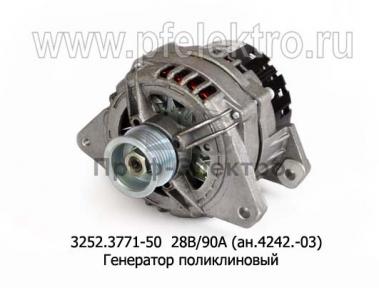 Генератор поликлиновый дв.ЯМЗ-236, -238 Евро-3 (БАТЭ)