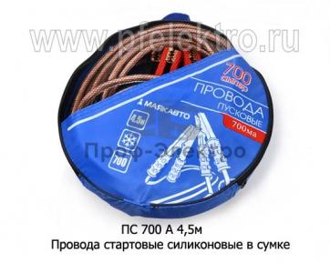 Провода стартовые силиконовые, сумка, все т/с (МАЯКАВТО)