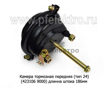 Тормозная камера передняя (тип 24 длинна штока 186мм) для камаз (Белак)