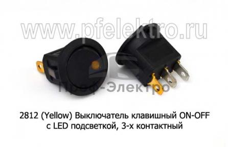 Выключатель клавишный ON-OFF c LED подсветкой, 3-х контактный