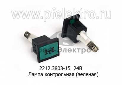 Лампа контрольная (зеленая), грузовые а/м (Освар)