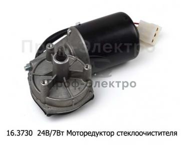 Моторедуктор стеклоочистителя для камаз, маз, краз, белаз, газ, моаз (АМ)