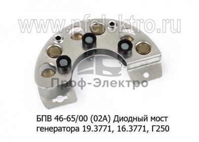 Диодный мост генератора 19.3771, 16.3771, 583., Г250, уаз, газ, Волга с дв 402 (Орбита)