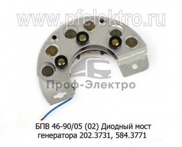 Диодный мост генератора 2022.3771, 584.3771 ЗИЛ - 5301 Бычок, Д-245.10 (Электромодуль)