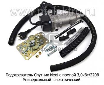 Универсальный  электрический подогреватель с устан. к-ом, для камаз, маз, урал, краз (Тюмень)