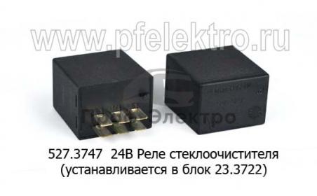 Реле стеклоочистителя МАЗ, 6-конт. (устан. в блок 23.3722) (АВАР)