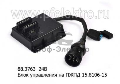 Блок управления ПЖПД 15.8106-15 для камаз, МАЗ (АвтоТрейд)