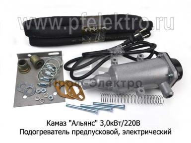 Предпусковой, электрический с устан. к-ом (Тюмень)