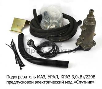 Предпусковой электрический подогреватель с устан. к-ом дв.ЯМЗ 236, 238 (Тюмень)